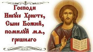 Иисусова молитва, 1000 раз   Хор братии Валаамского монастыря