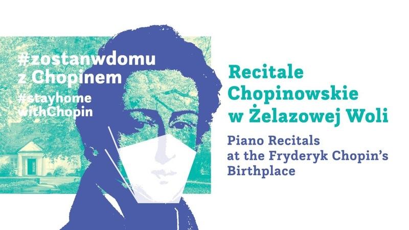 Sunday Chopin Recitals in Żelazowa Wola   Krzysztof Książek
