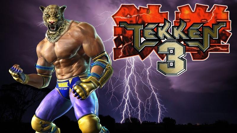 Tekken 3 1998 Arcade Mode KING PS1
