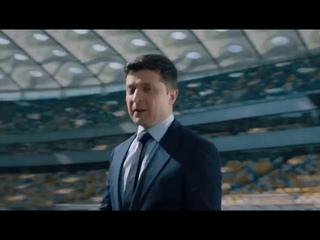 Зеленский бросил вызов Порошенко на стадионе «Олимпийский»