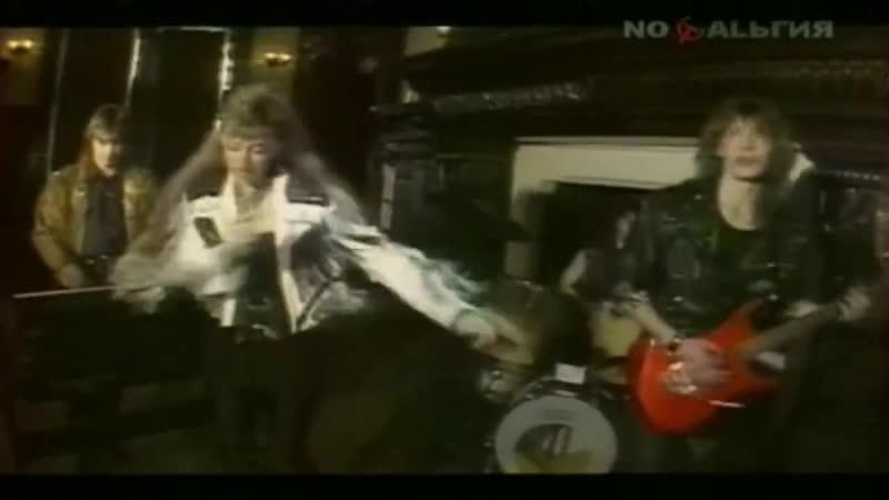 Наталья Гулькина Звёзды Айвенго 1991 HD