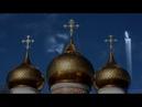 Ключи от рая Максим КУСТ и Юрий КОСТЬ