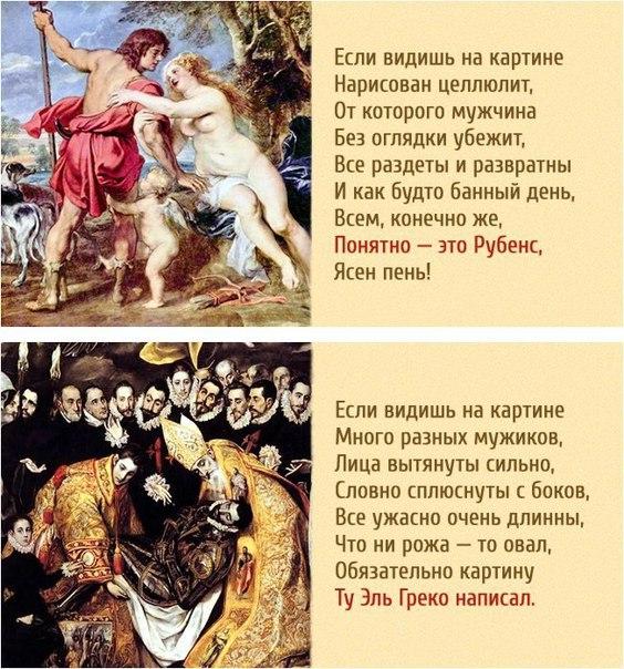 Фото №456281337 со страницы Сергея Рудакова