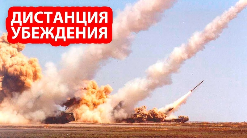 Россия ликвидирует украинскую армию даже не переходя границу