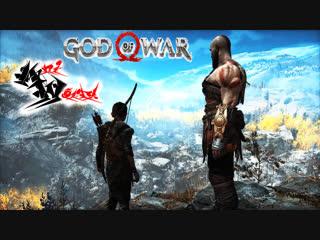 AMV AW God of War Ноябрь 2018