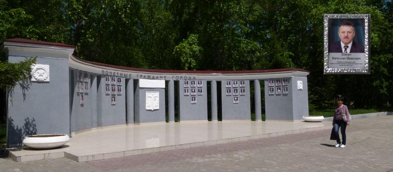 Про лишение Шпорта звания «почетный гражданин Комсомольска-на-Амуре» и «мелкую траву»