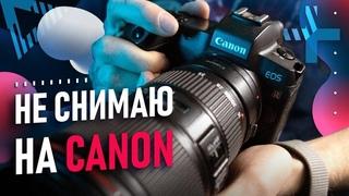CANON EOS R | CANON 90D ЛУЧШАЯ камера для съемки видео?