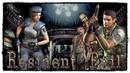 Resident Evil Remastered 11 ДВОЙНОЙ АГЕНТ! КТО ОН