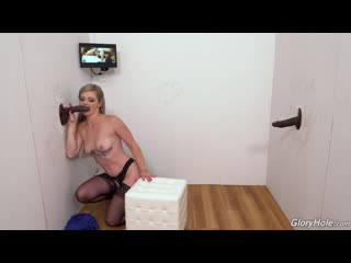 (GloryHole) Kay Carter