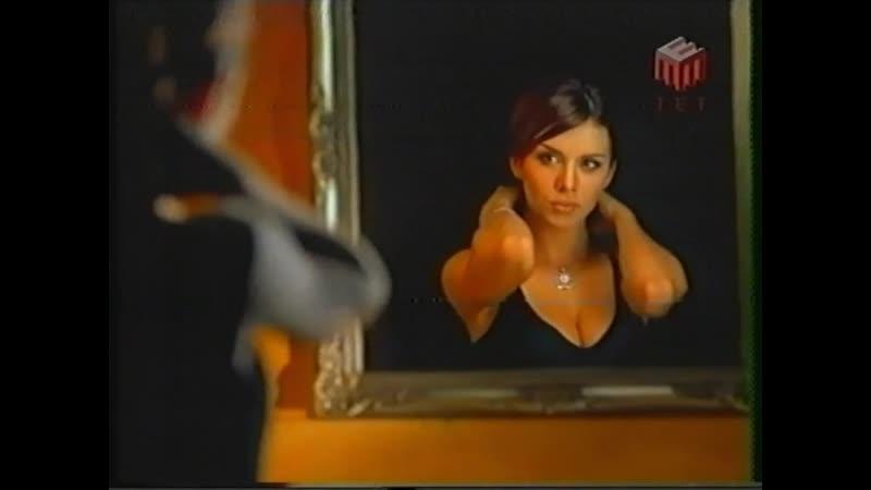 ХIТ TV ТЕТ 2005 Валерий Меладзе и ВИА ГРА Притяженья больше нет