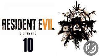 Resident Evil 7 Прохождение На Русском На 100% Без Комментариев Часть 10 - Босс: Джек