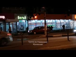Пьяная драка  г. Жуковский ул. Гагарина
