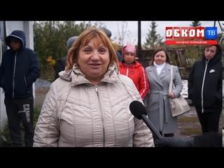 Хроника дня. Скандал в СНТ Ромашка.