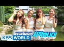 Let s Go! Dream Team II Summer Special Part 2 Dad Me 2014 08 09