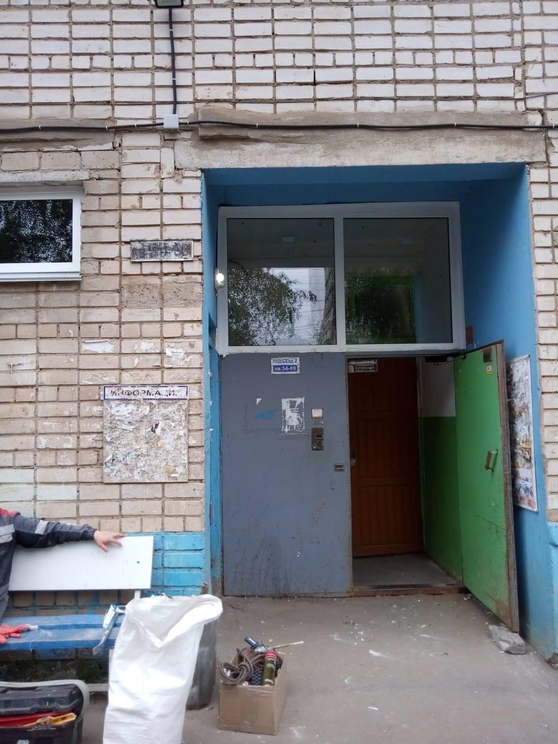 Улица Упита дом 13 замена окон на