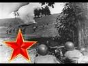 На безымянной высоте - Песни военных лет - Лучшие Фото - Дымилась роща