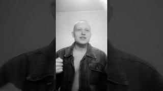 Дмитрий Ди | cover Тимати vs Егор Крид — Звездопад