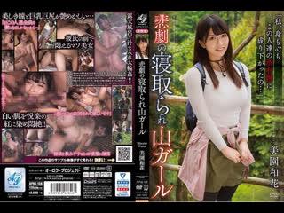 Misono Waka [APNS-168]{Порно Хентай Hentai Javseex  Porno Brazzers Creampie Drama Facials Аниме Anime}