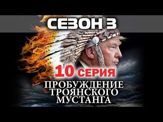 Еврей Березовский принимает решение срочно креститься. Сезон 3. Глава 10. / #УГЛАНОВ-КИНО