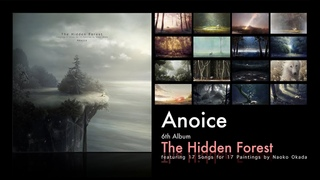 Anoice: 6th Album - The Hidden Forest (Full Album with 17 Paintings by Naoko Okada) #Anoice