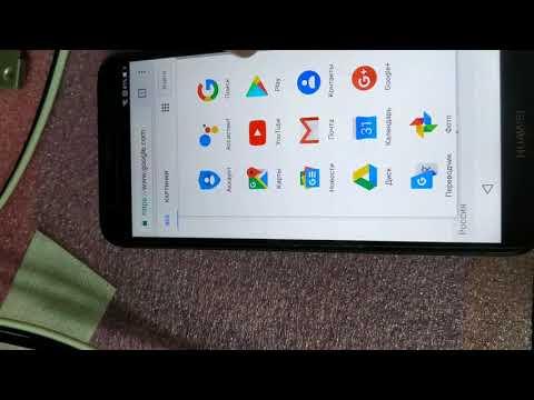 Huawei 5y prime DRA LX2 отвязка от Google.100% результат.