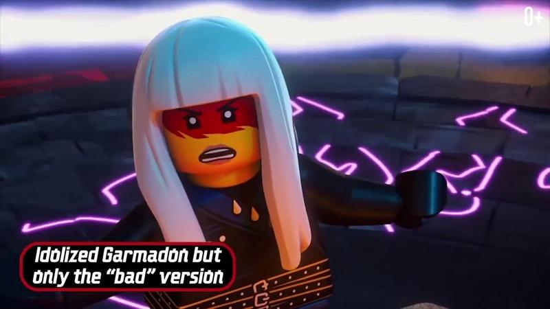 Знакомство со злодеями LEGO NINJAGO LEGO NINJAGO