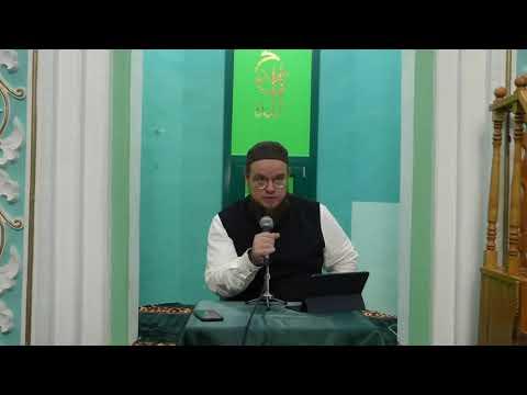 Ахмад Абу Яхья Лекция на тему Необходимость следования мазхабу Часть1