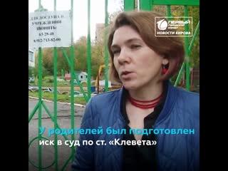 Заведующая 63-им садиком Бакина уволилась