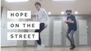 Hope On The Street    Manolo by J-HOPE and JUNGKOOK
