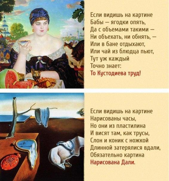 Фото №456281344 со страницы Сергея Рудакова