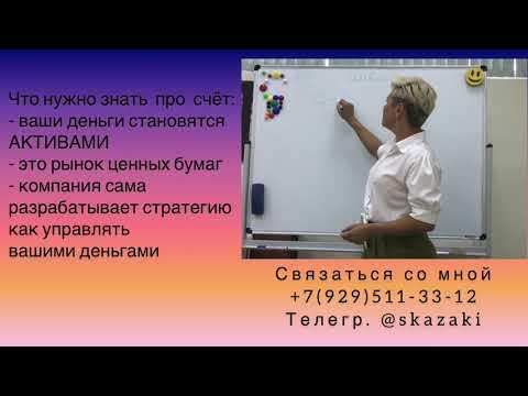 Инвестиции куда вложить 100 тыс рублей варианты расчёты