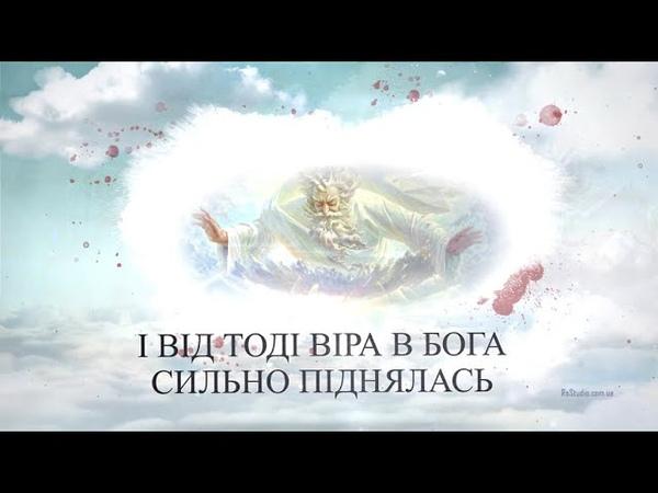 Дуже гарне привітання з днем Хрещення Русі Поздоровлення з днем ангела Володимира