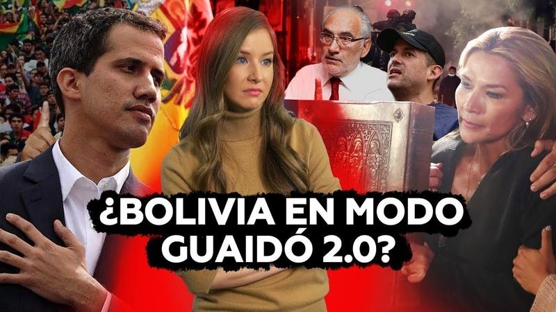 Vídeo Ahí les Va Bolivia sin Evo ¿golpe o autoproclamación legítima