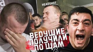 Пощечины. Участник Битвы за Хайп ударил ведущих. Каменные лица. ПуляТв HEADSHOT RUSSIAN SLAP