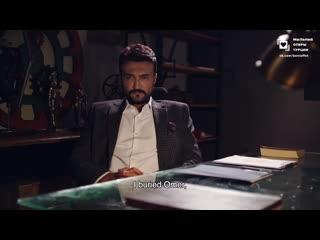Турецкий сериал В ожидании весны / Bahari Beklerken - анонс сериала