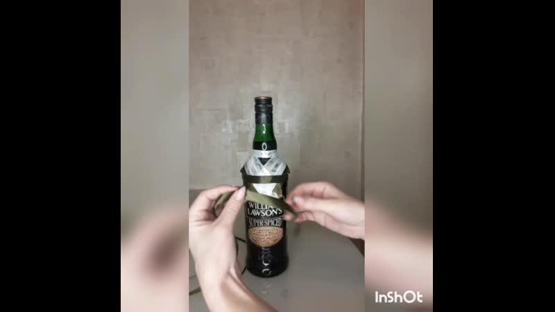 Декор бутылки к Дню Защитника Отечества