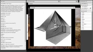 Isais. Часть 1 Что такое пирамида и для чего эти строения